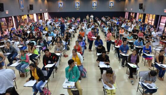 Educación, Nicaragua, Educación en Nicaragua