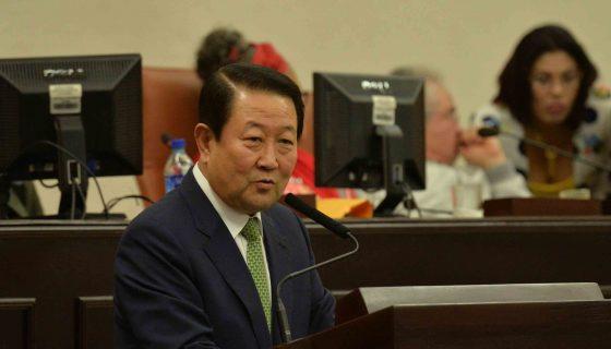 Corea del Sur, Asamblea Nacional, cooperación, visas
