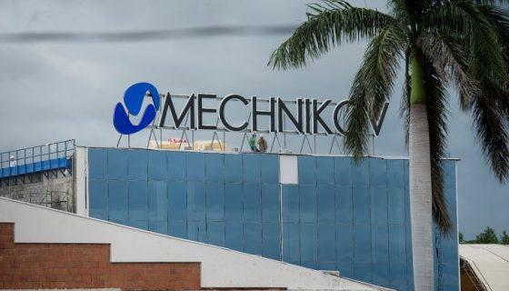 Mechnikov, planta de vacunas, planta de vacunas mechnikov