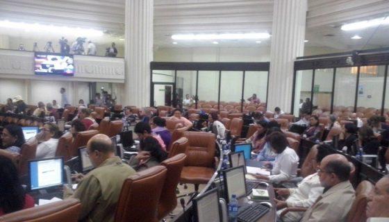 Diputado Luis Barbosa dice que Asamblea Nacional intentará regular tercerización a través de reforma.