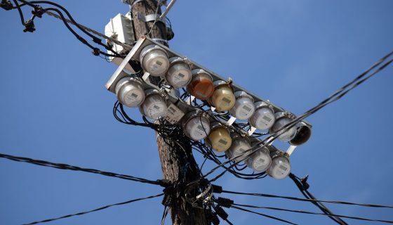 energía eléctrica, Nicaragua, tarifa de energía eléctrica, tarifa energética