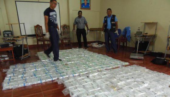 deforestación, narcotráfico
