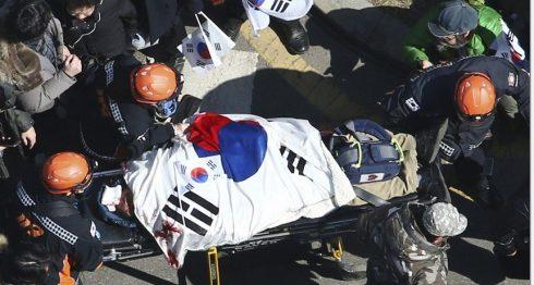 Corea del Sur, Park Geun-hye