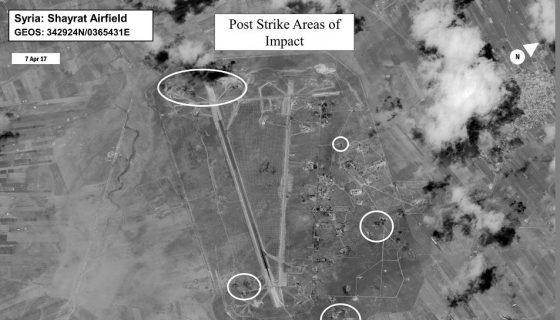 ataques contra régimen sirio, Siria, Estados Unidos