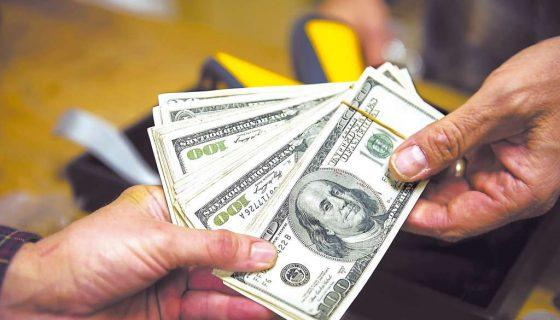 Créditos y depósitos en Nicaragua