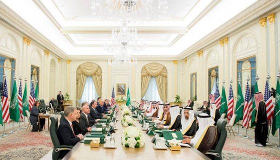 Estados Unidos, Arabia Saudí