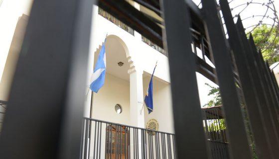 OEA, Nicaragua