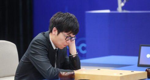 AlphaGo, inteligencia artificial, go