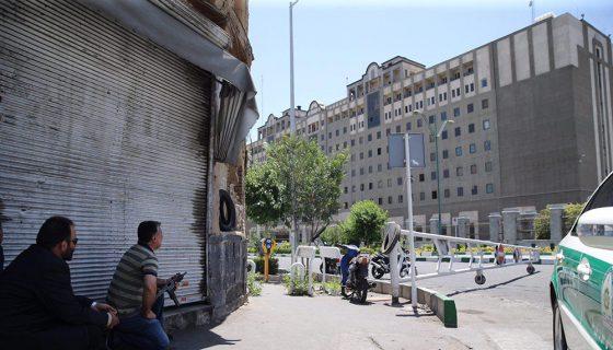 Irán, Teherán, atentados terroristas