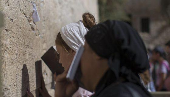 Muro de las Lamentaciones, Israel, Jerusalén