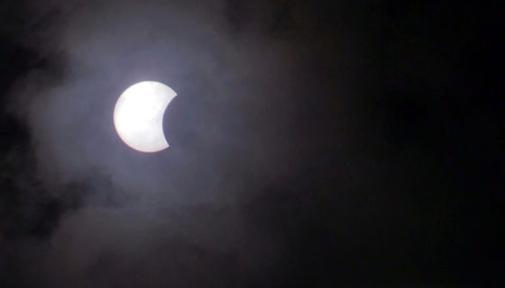 Eclipse Solar, Nicaragua