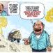 Caricatura 20-09-2017